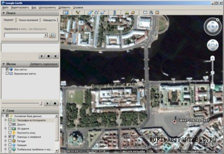 Google Earth Pro 7.3.3.7673 Portable