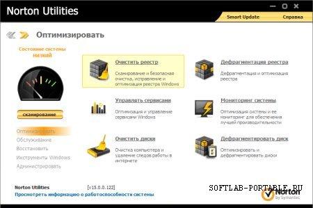 Symantec Norton Utilities 16.0.3.44 Portable