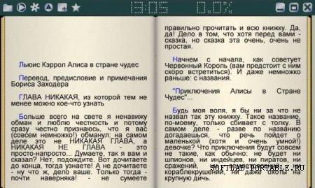 ICE Book Reader Pro 9.6.5 Portable