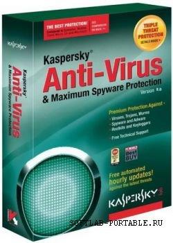 Kaspersky Virus Removal Tool 15.0.24.0 (2020.09.23) Portable