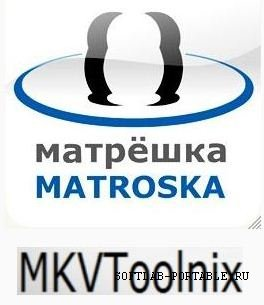 MKVToolnix 51.0 Final Portable