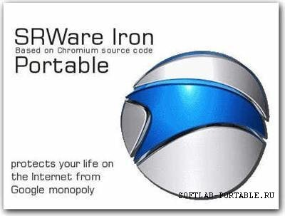 SRWare Iron 85.0.4350.0 Portable