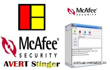 McAfee AVERT Stinger 12.2.0.138 Portable