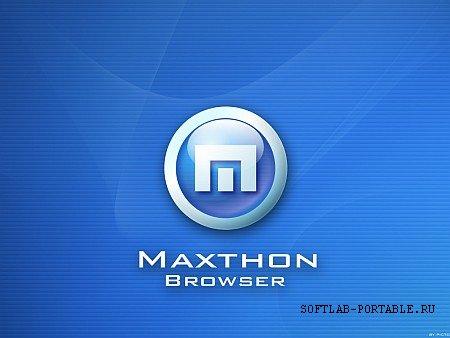 Maxthon 6.1.0.700 Final Portable