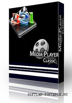 MPC HomeCinema 1.9.7 Final / BE 1.5.5 Portable