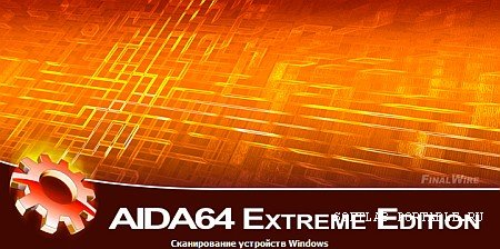 AIDA64 Extreme / Business 6.30.5500 Final Portable