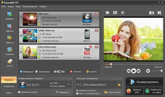 AMS ВидеоМАСТЕР 12.7 Portable